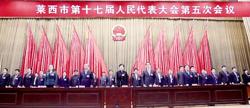 市人大常委会主任,市政府副市长,其他享受副县级待遇的领导同志,青岛